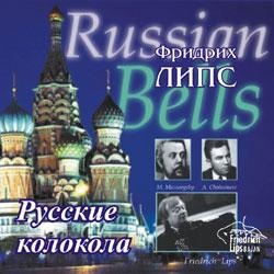 Роберт Шуман Мечта о недосягаемом  Музыкальная Фантазия