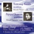 Эдуард Оганесян - полная биография