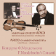 ARCO Chamber Orchestra. F. Mendelssohn's concerti